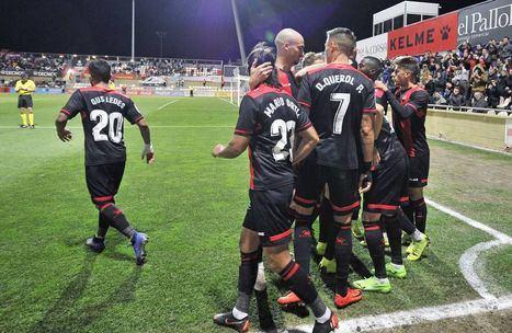 El partido Albacete-Reus, oficialmente suspendido