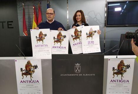 La XIX edición de Antigua abrirá sus puertas el viernes en el pabellón de la IFAB dando comienzo así al calendario ferias de la Institución Ferial abaceteña
